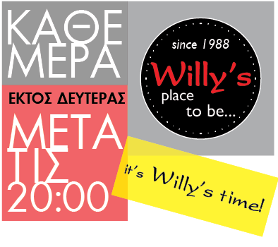 willys-time